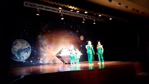 Obra teatral El Sueño realizado en las instalaciones del Centro Cultural Sampedrano.